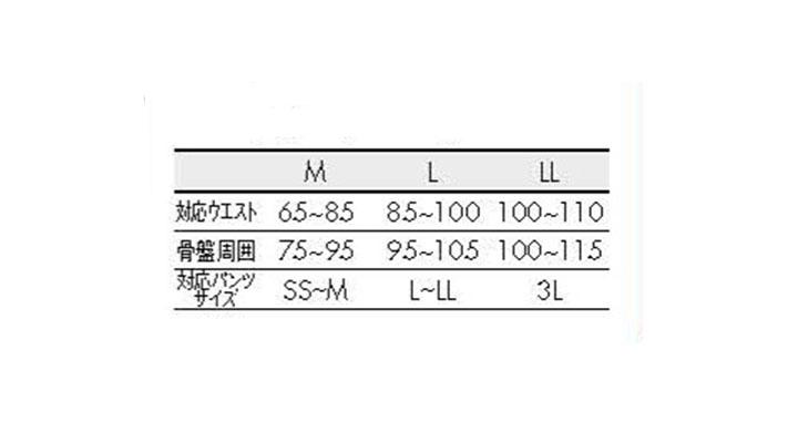 mbBL411_size.jpg