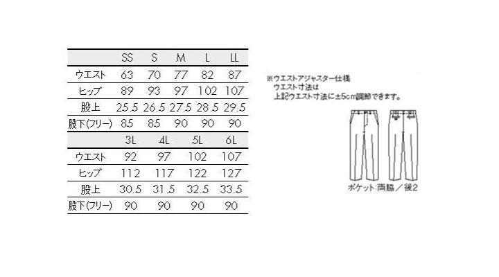 mbCS78511_size.jpg