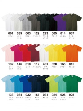 WE-00086-DMT 5.0オンス ベーシックTシャツ カラー一覧