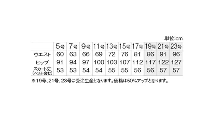 UF3517_size.jpg