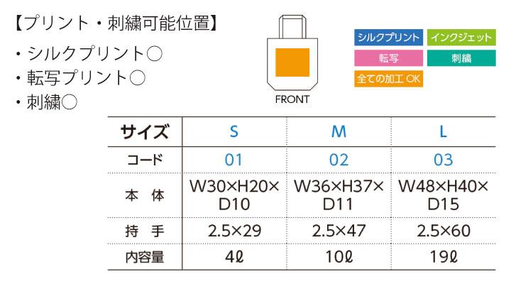 00781-TCL_size.jpg