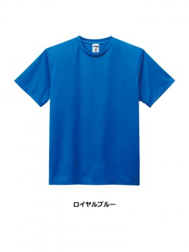BM-MS1153 ドライTシャツ(数量限定) 拡大画像
