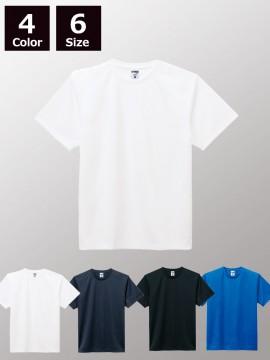 BM-MS1153 ドライTシャツ(数量限定)