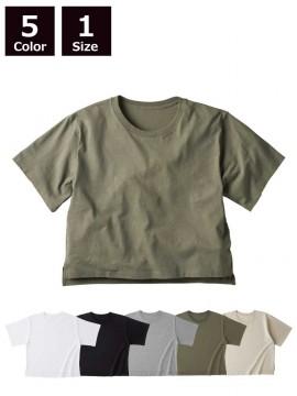 OE1301 オープンエンド マックスウェイトウィメンズオーバーTシャツ