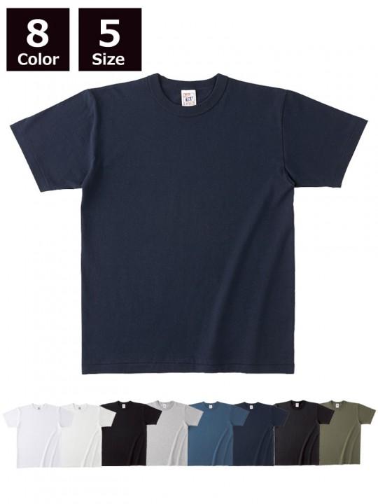 6.2oz オープンエンド マックスウェイト バインダーネックTシャツ