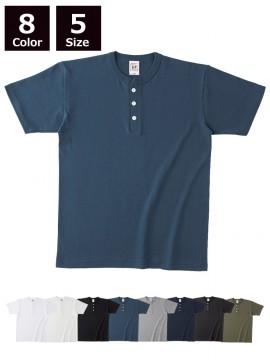 OE1120 オープンエンド マックスウェイトヘンリーネックTシャツ