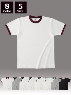 OE1121 オープンエンド マックスウェイト リンガーTシャツ