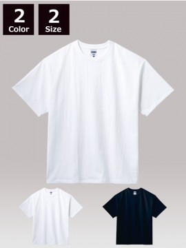 BM-MS1155 7.1オンス ビッグシルエットTシャツ