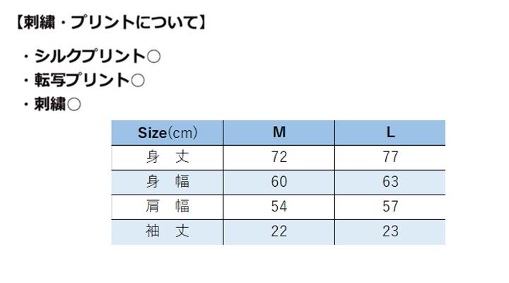 MS1155_size.jpg