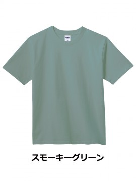 BM-MS1156 10.2オンススーパーヘビーウェイトTシャツ 拡大画像