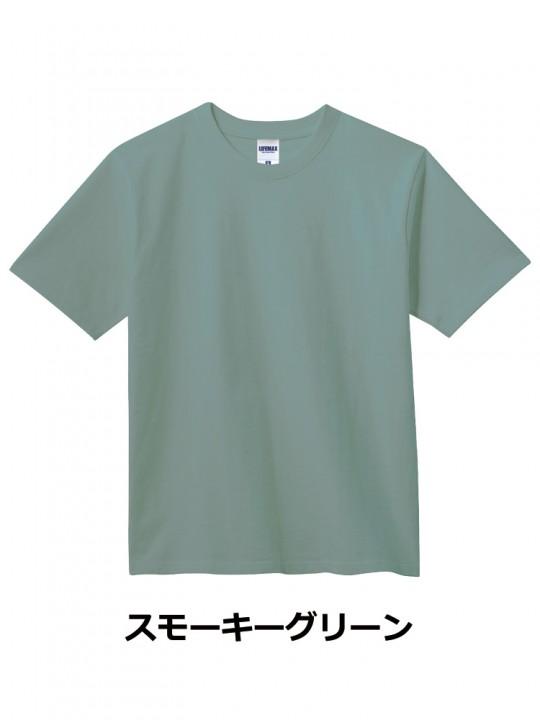 10.2オンススーパーヘビーウェイトTシャツ