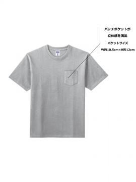 BM-MS1157 10.2オンスポケット付きスーパーヘビーウェイトTシャツ 詳細