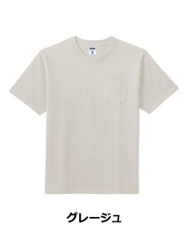 10.2オンスポケット付きスーパーヘビーウェイトTシャツ