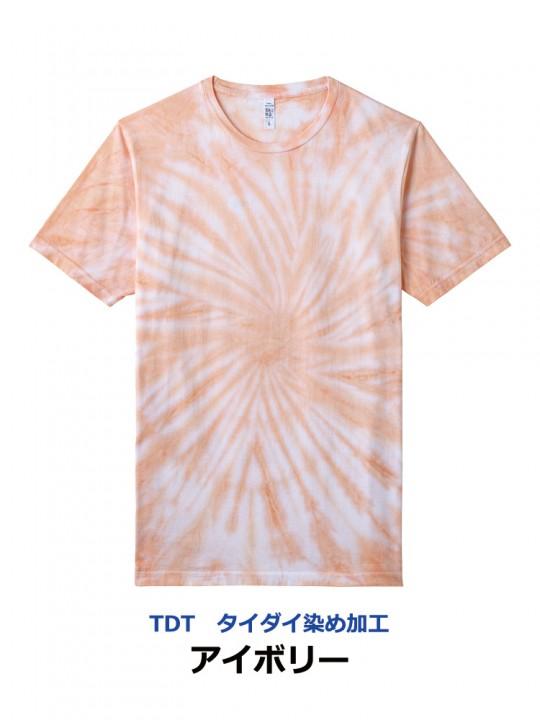 4.4オンスライトウェイトTシャツ