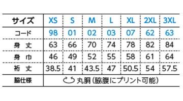 WE-00106-CRT 5.6オンス ヘビーウェイトラグランTシャツ サイズ表