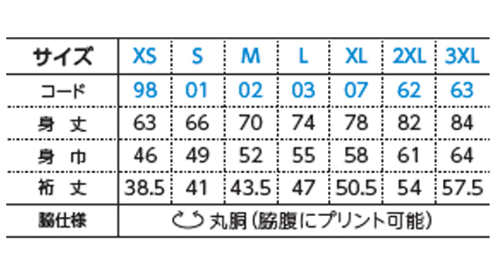 00106-CRT_size.jpg