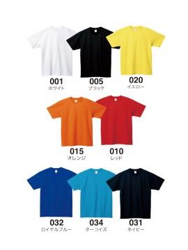 WE-00117-VPT 5.8オンス T/CクルーネックTシャツ カラー一覧