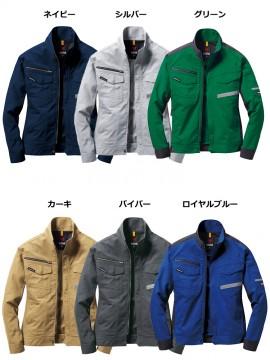 BUR9091 ジャケット(ユニセックス) カラー一覧
