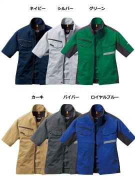 BUR9096 半袖シャツ(ユニセックス) カラー一覧