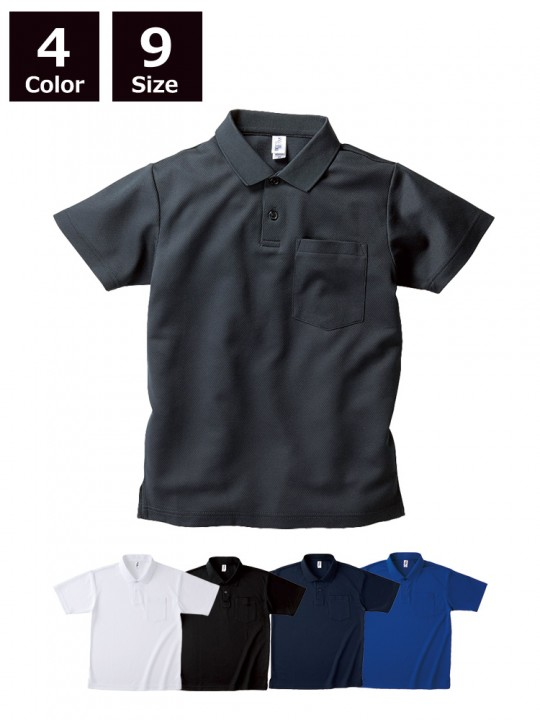APP260 ポケット付き アクティブ ポロシャツ