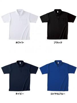 APP260 ポケット付き アクティブ ポロシャツ カラー一覧