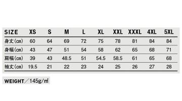 APP260 ポケット付き アクティブ ポロシャツ サイズ表
