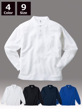 ポケット付き 長袖 アクティブ ポロシャツ
