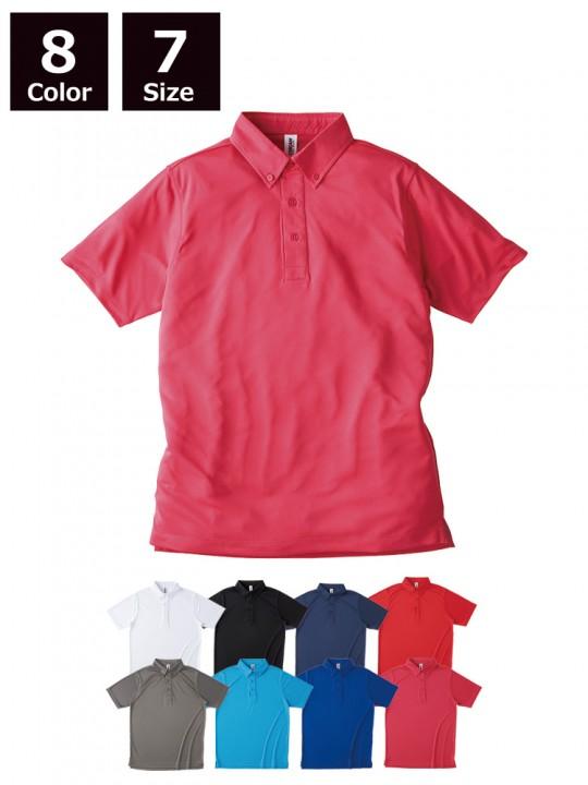 FDB270 ファンクショナル ドライ BD ポロシャツ