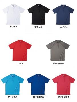 FDB270 ファンクショナル ドライ BD ポロシャツ カラー一覧