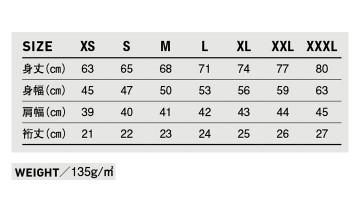 FDB270 ファンクショナル ドライ BD ポロシャツ サイズ表