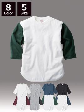 OE1230 オープンエンド 3/4 スリーブ ベースボール Tシャツ