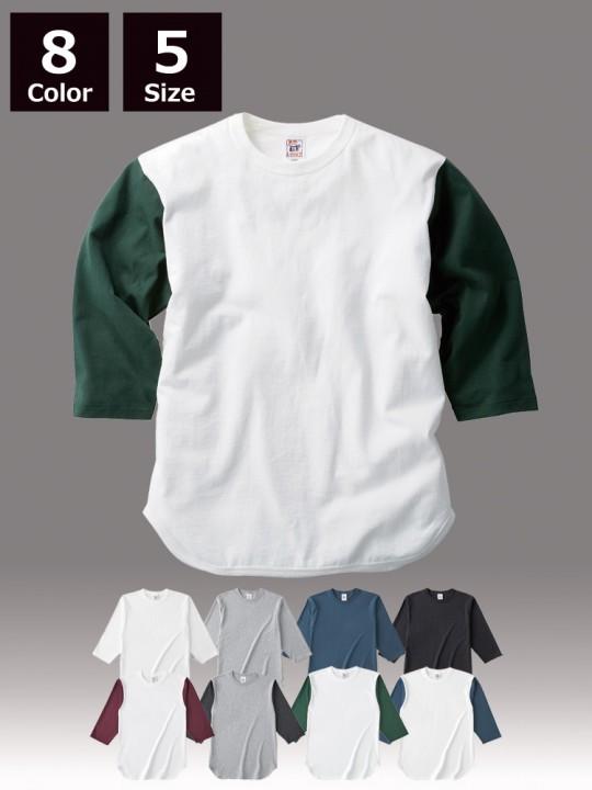 6.2oz オープンエンド 3/4スリーブ ベースボール Tシャツ