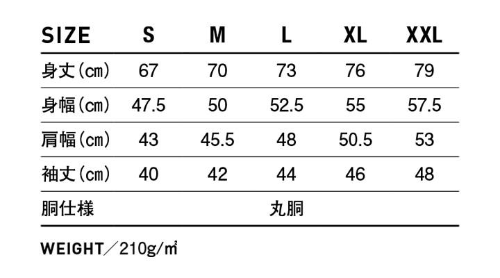 OE1230_size.jpg
