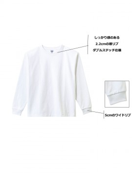 BM-MS1608 10.2オンススーパーヘビーウェイトロングスリーブTシャツ 詳細