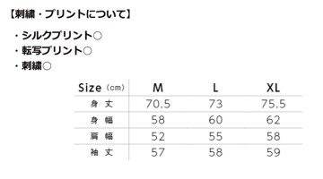 BM-MS1608 10.2オンススーパーヘビーウェイトロングスリーブTシャツ サイズ
