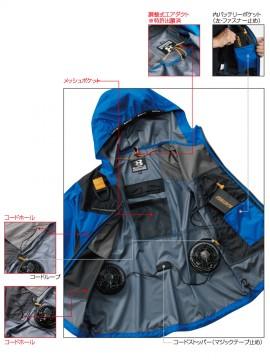 AC1091 エアークラフトパーカージャケット(ユニセックス) ファン装着時