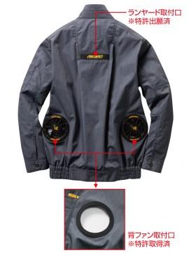 BUR AC7141 エアークラフトブルゾン(ユニセックス)背面