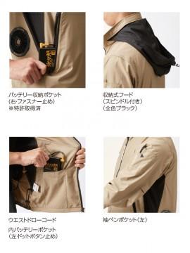 BUR AC1111 エアークラフトジャケット(ユニセックス) 機能1