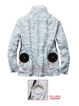 BUR AC1111 エアークラフトジャケット(ユニセックス) 後ろ