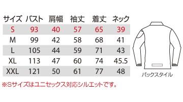 225 長袖アイスポロシャツ(ユニセックス) サイズ表