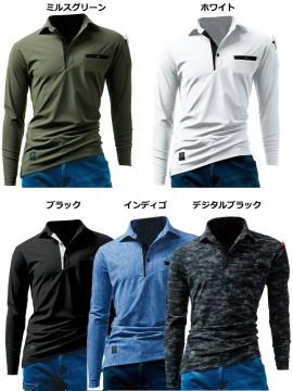 225 長袖アイスポロシャツ(ユニセックス) カラー一覧