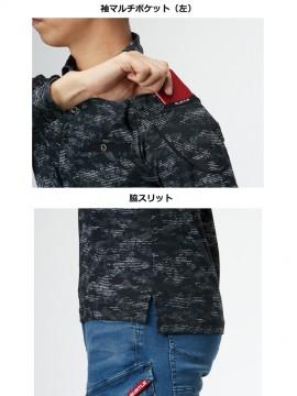 225 長袖アイスポロシャツ(ユニセックス) 機能一覧