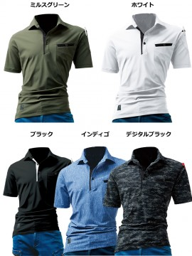 227 半袖アイスポロシャツ(ユニセックス) カラー一覧