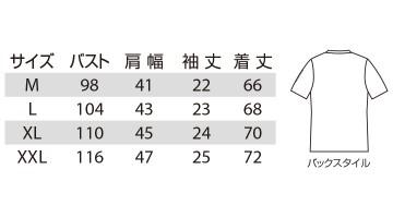 BUR4057 VネックTシャツ サイズ一覧