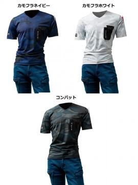 BUR4057 VネックTシャツ カラー一覧