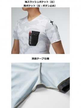 BUR4057 VネックTシャツ 多機能紹介