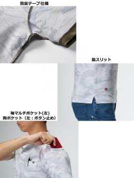 BUR4058 オープンカラーポロシャツ 多機能紹介