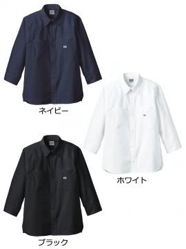 BM-LCS49002 ユニセックス七分袖シャツ カラー一覧