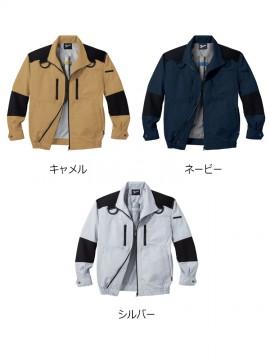 JC-54080 空調服長袖ブルゾン カラー一覧