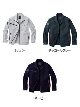 JC-54070 空調服長袖ブルゾン カラー一覧